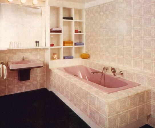 Im Farbrausch Bader Der 70er Jahre Haustec